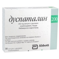Дуспаталин, Duspatalin 200mg x 30