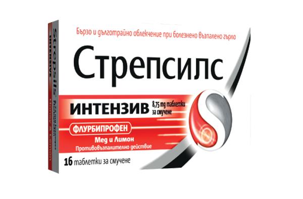 Стрепсилс Интензив / Strepsils Intensive табл. за смучене 8.75mg х16