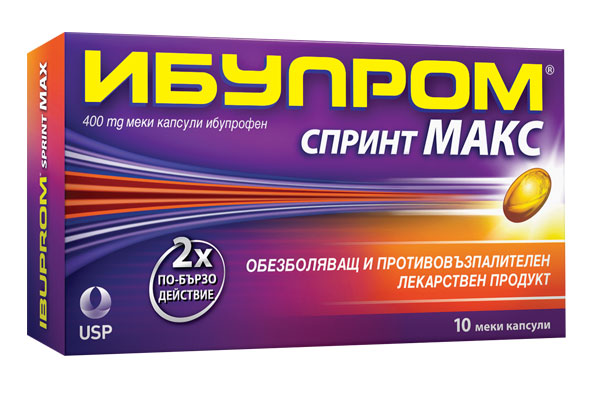 Ибупром Спринт Макс, Ibuprom Sprint Max 400 mg 10 меки капсули