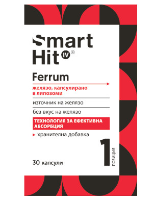 Смарт Хит IV Желязо, Smart Hit IV Ferrum 30 капсули
