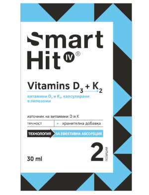 Смарт Хит IV Витамин Д3 + К2, Smart Hit IV Vitamin D3 + K2 30 мл