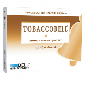 Табакобел / Tobaccobel таблетки х40