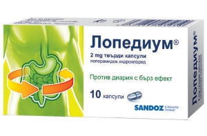 Лопедиум, Lopedium 2 mg 10 капсули