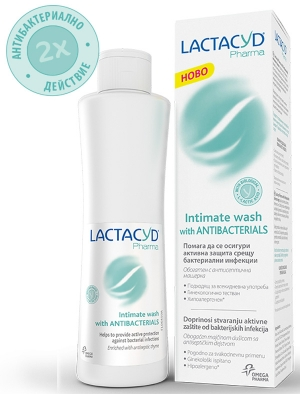 Лактацид / Lactacyd Pharma with Antibacterials интимен лосион 250ml