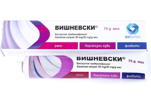 Вишневски / Wishnevsky маз 75g