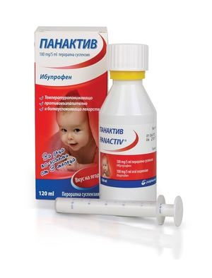 Панактив, Panactiv 100 mg/5 ml перорална суспензия 120 мл