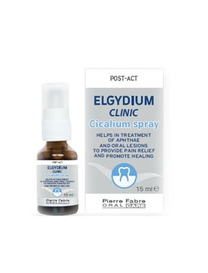 Елгидиум, Elgydium Clinic Cicalium Spray спрей 15 мл