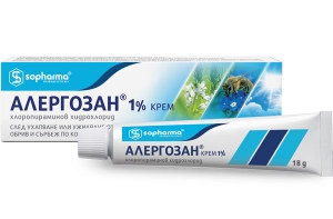 Алергозан, Allergosan cream 1% 18g