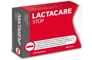 Лактакеър Стоп, Lactacare Stop 1000 mg 6 сашета