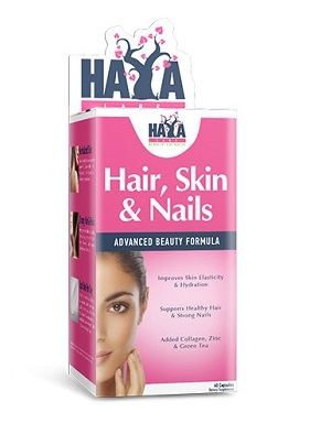 Коса, кожа и нокти, Hair, Skin, and Nails 60 капсули Хая Лабс 1+1 промо пакет