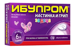 Ибупром Настинка и грип за деца, Ibuprom Cold and flu for kids 200 мг 10 таблетки