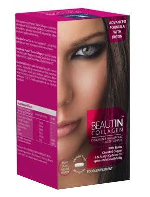 Бютин колаген, Beautin Collagen 30 капсули