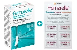 Фемарел Реджувинейт, Femarelle Rejuvenate 56 капсули