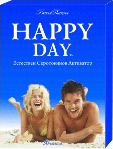 Хепи Дей / Happy Day табл. х 30