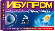 Ибупром Спринт Макс, Ibuprom Sprint Max 400 mg 6 капсули