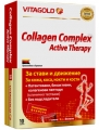 Колаген комплекс Актив терапи, Collagen complex Active Therapy 10 сашета