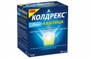 Колдрекс плюс кашлица, Coldrex plus cough 500 мг/200мг/10 мг 10 сашета