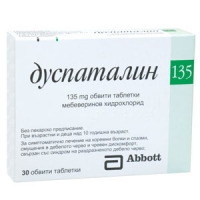 Дуспаталин / Duspatalin табл. 135mg х30